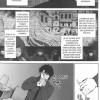 Page 3 du manga Fate /Zero