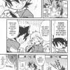 Page 3 du manga Megaman ZX Tome 1
