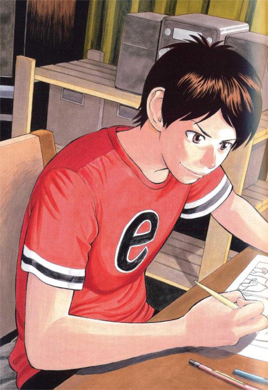 Page 3 du tome 1 du manga Rin d'Harold Sakuishi
