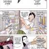 Page 4 du tome 1 du manga Rin d'Harold Sakuishi