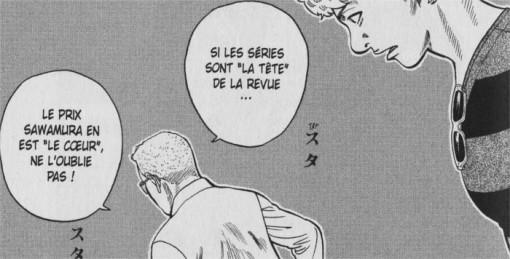 Ame Taurus d'après un éditeur dans le manga Rin
