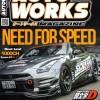 Autoworks numéro 41 - Initial D