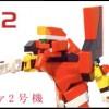 Evangelion_EVA_2_00_header