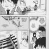 Page 1 du tome 2 du manga Accel World