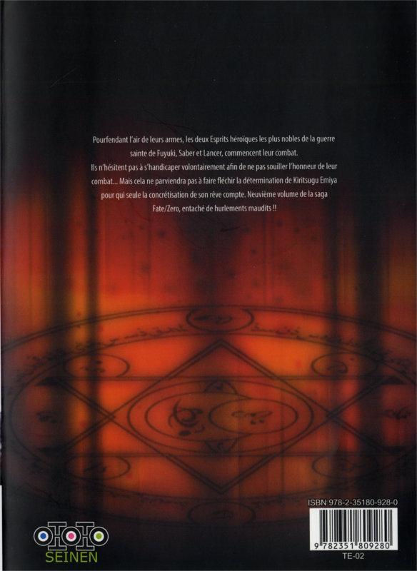 Quatrième de couverture du manga Fate Zero Tome 9