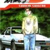 initial D manga tome 1