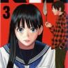 Couverture du tome 3 du manga Rin