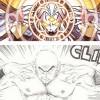 La morsure du Soleil (Dragon Ball)