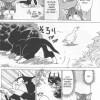 Page 2 du tome 1 du manga Miaou, le quotidien de Moustic