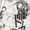 Avant de s'attaquer au boss du niveau 2, les compagnons de Kirito et Asuna s'attaquent au trash
