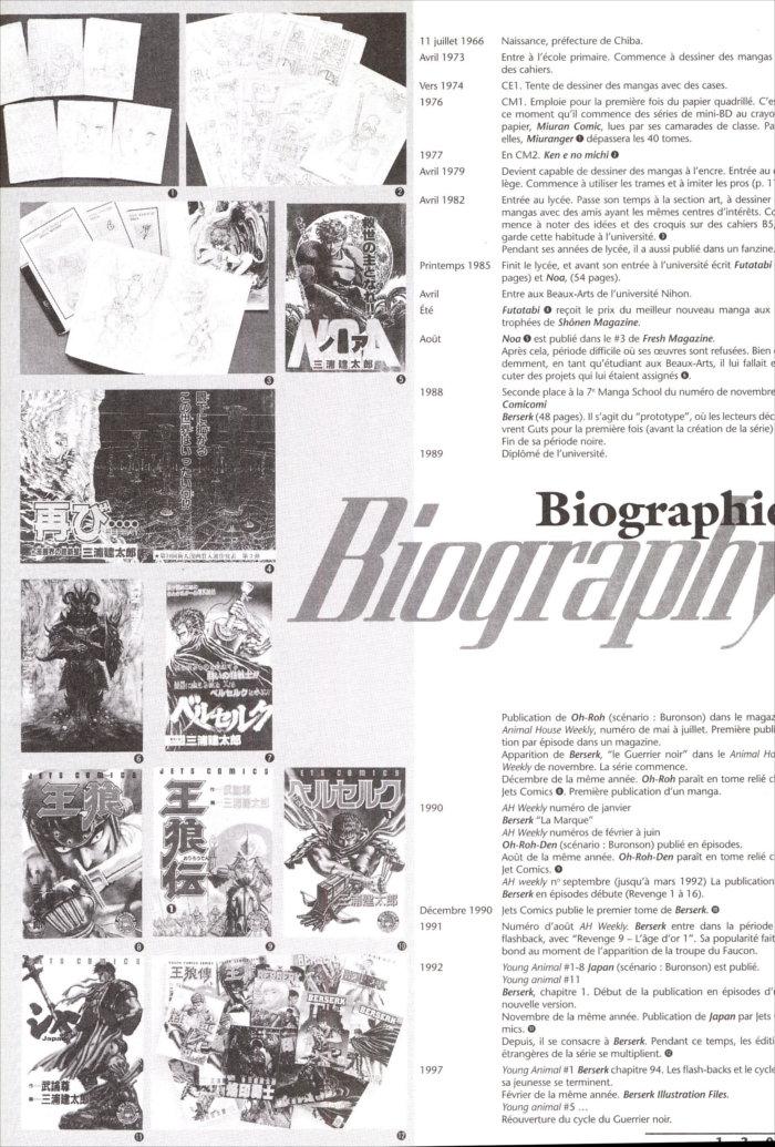 Page biographie de l'auteur Kentaro Miura dans l'artbook Berserk Illustration file