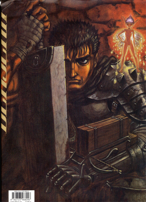 Dos de l'artbook Berserk Illustration file