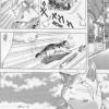 Page 1 du manga Miaou ! Big-Boss le magnifique