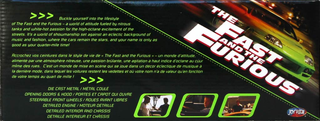 dos du Packaging Toyota Supra Fast and Furious