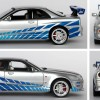 Nissan Skyline - Fast and Furious - diecast