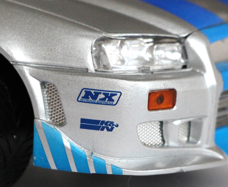 Nissan skyline joyride pare-choc