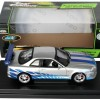 Nissan skyline joyride packaging ouverture