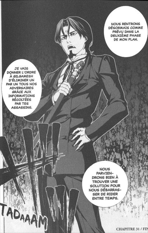 Fin de la première partie du plan de Tohsaka qui consistait à espionner les autres mages du combat