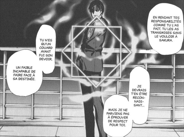 Tokiomi Tohsaka se prépare à combattre Kariya Matô. Le duel va être court car Kariya est faible