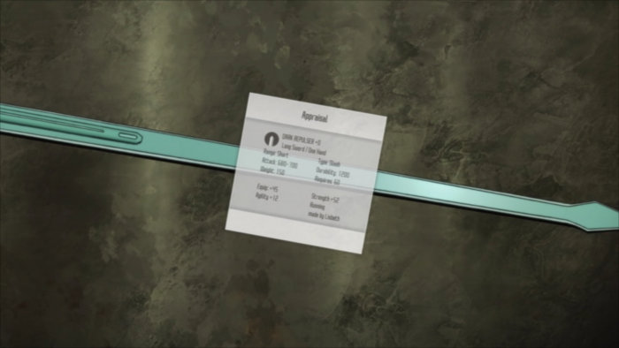 Caractéristique de Dark Repulser la deuxième épée de Kirito