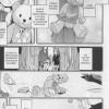 Page 4 du manga Sword Art Online - Progressive Tome 3