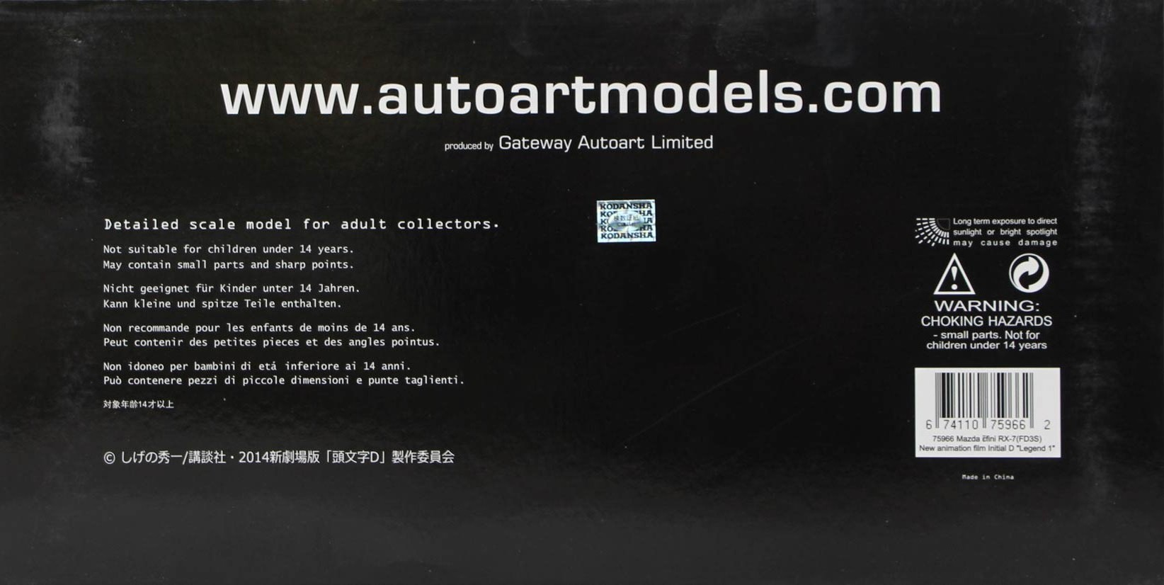 Mazda RX 7 - AUTOart - Initial D - packaging dessous