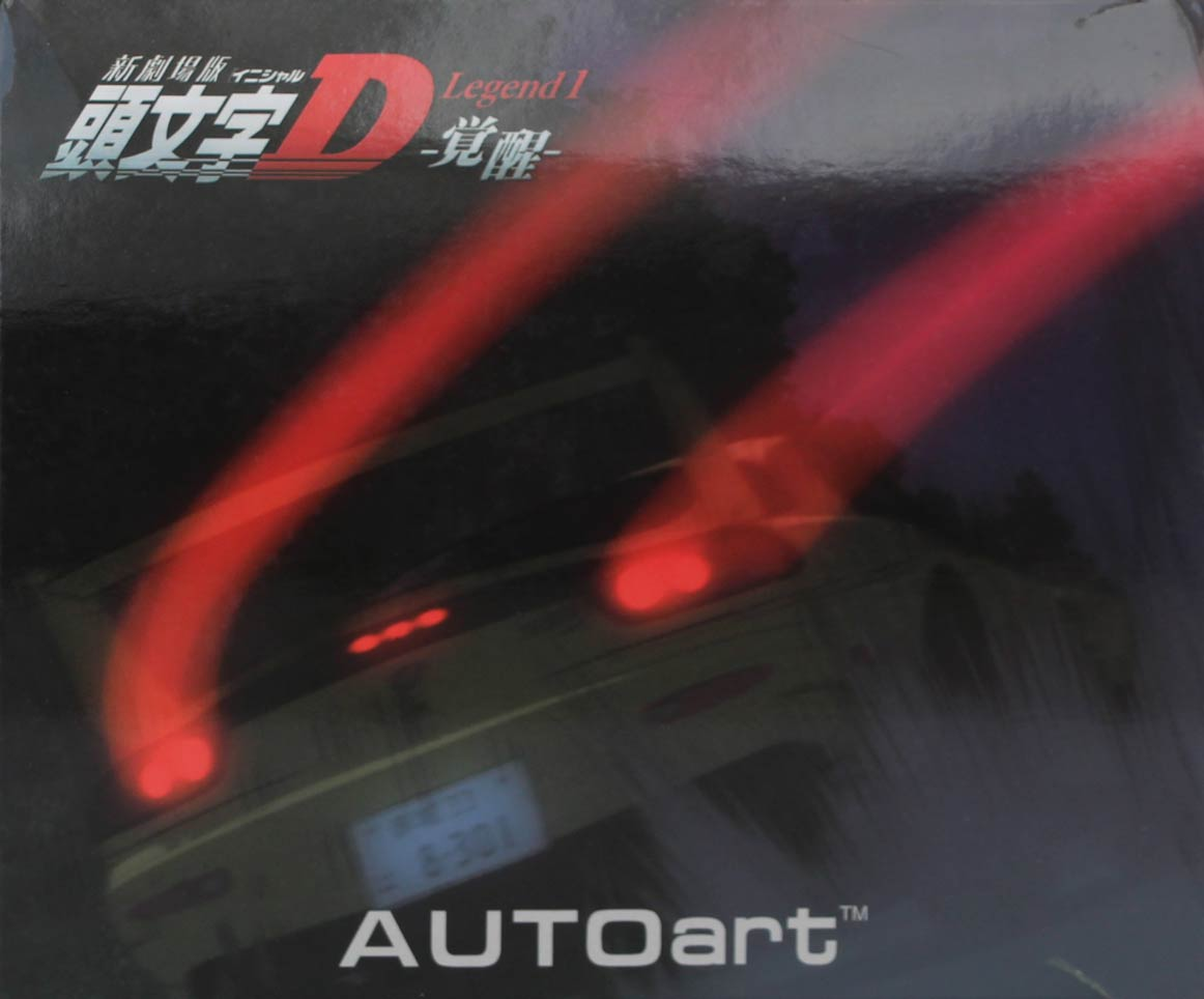 Mazda RX 7 - AUTOart - Initial D - packaging droite