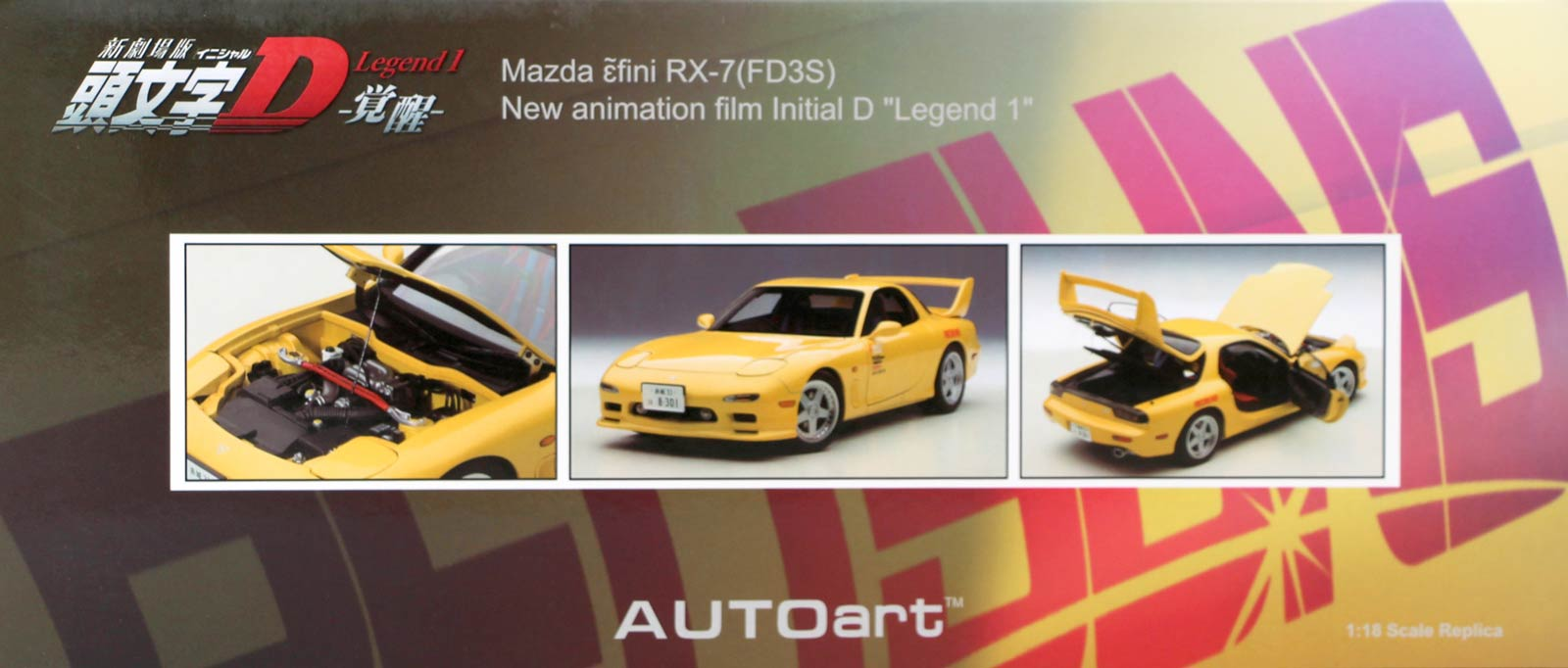 Mazda RX 7 - AUTOart - Initial D - packaging face