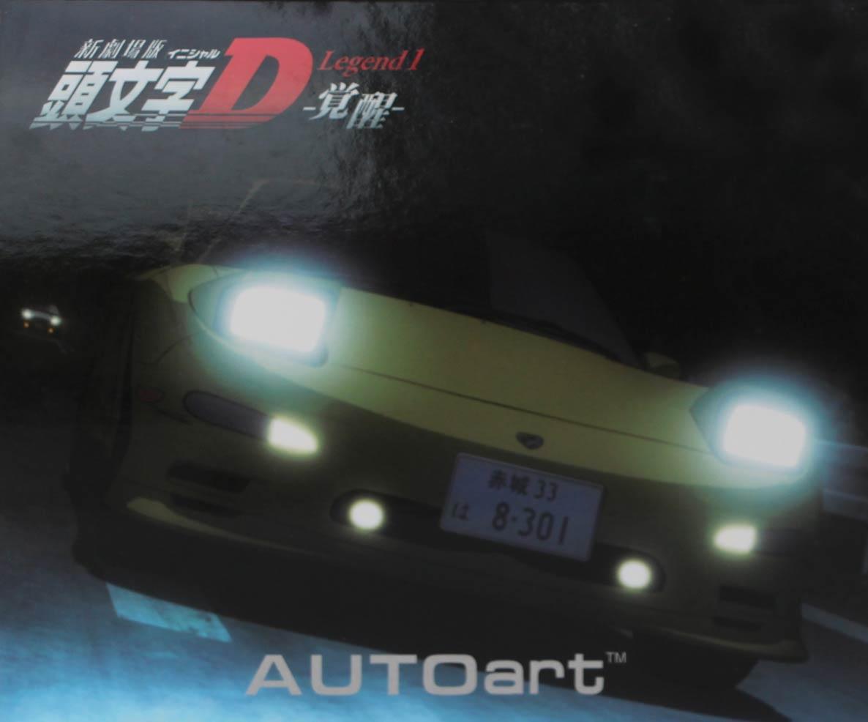 Mazda RX 7 - AUTOart - Initial D - packaging gauche