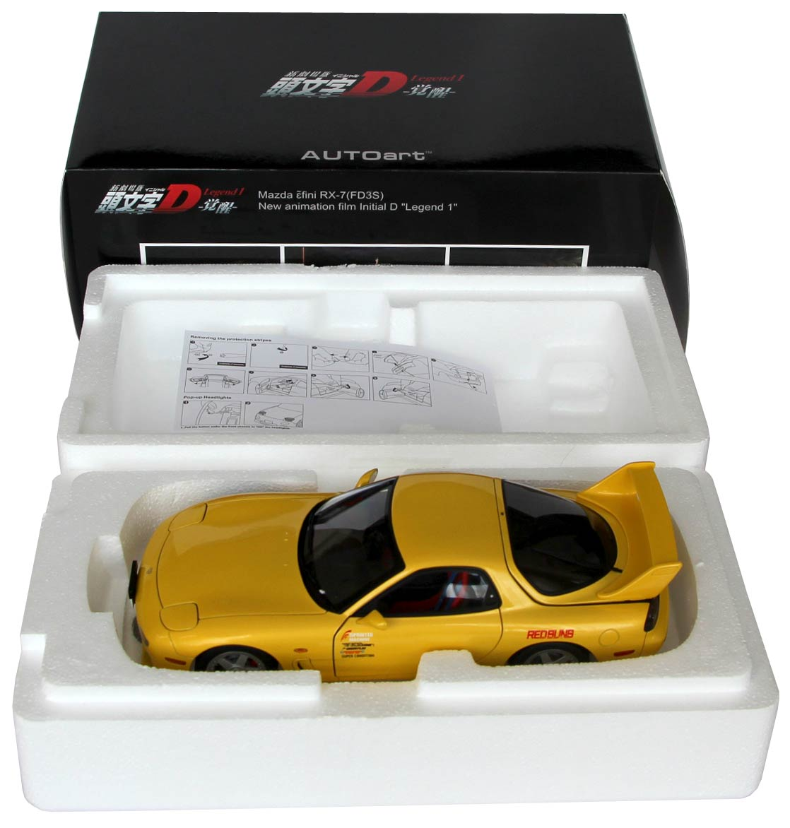 Mazda RX 7 - AUTOart - Initial D - packaging ouverture