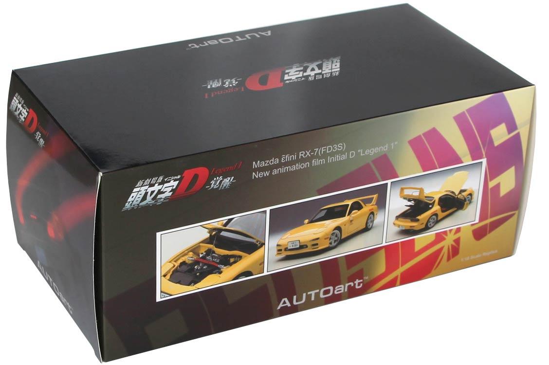 Mazda RX 7 - AUTOart - Initial D - packaging