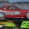 Packaging boite Mazda RX-7 Fast and Furious
