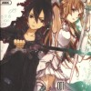 Couverture du roman Sword Art Online