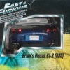 Packaging gauche GT-R R35 Brian - Fast and Furious 7