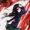 Couverture du manga Accel World Tome 3