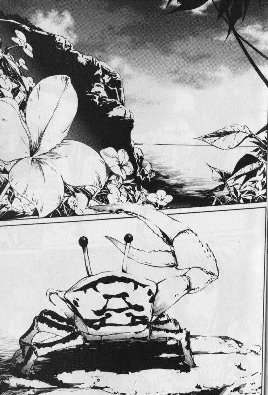 Page 3 du tome 10 du manga Fate / Zero