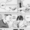 Page 2 du tome 5 du manga Rin