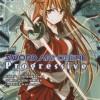 Couverture du tome 4 du manga Sword Art Online - Progressive
