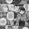 Page 4 du manga Spice & Wolf Tome 12