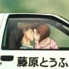 Takumi et Natsuki s'embrassent - Initial D