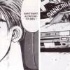 Takumi pilote la AE85 d'Itsuki - Initial D