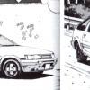 AE85 Itsuki - Initial D