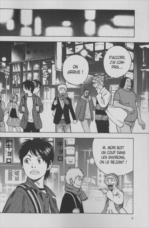 Page 1 du tome 6 du manga Rin