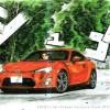 Takumi dans la GT86