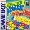 Tetris Attack Game Boy Cover