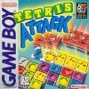 Tetris Attack Game Boy Cover