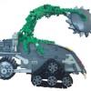 Diskor en Lego de Jayce et les conquérants de la lumière