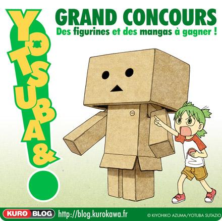 Concours de robots en carton (© KIYOHIKO AZUMA/YOTUBA SUTAZIO)