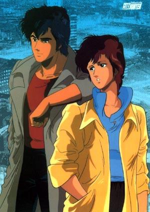 Ryo Saeba et Kaori