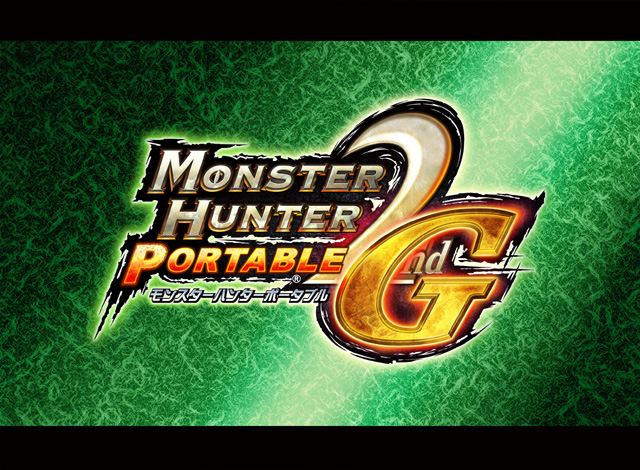 Ecran d'accueil de Monster Hunter Portable 2nd G